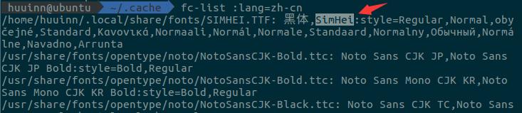 ubuntu中文字体列表